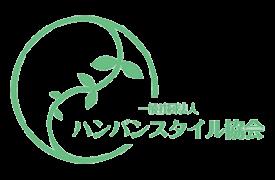 韓方(ハンバン)スタイル協会公式ホームページ